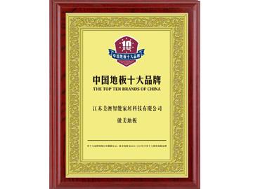 中国raybet押注十大品牌