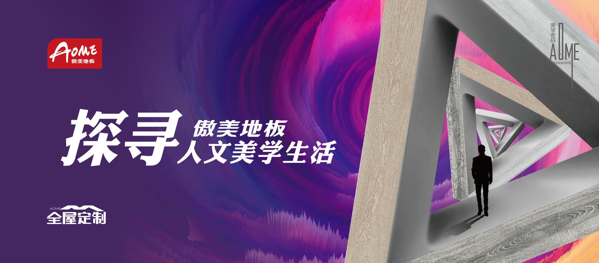 PC-banner2